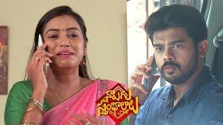 Naalugu Sthambalata Serial Promo - 12th September 2019 - Naalugu Sthambalata Telugu Serial - MALLEMALATV
