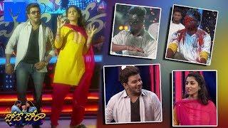 Pove Pora Latest Promo - 20th April 2019 - Poove Poora Show - Sudheer,Vishnu Priya - Mallemalatv - MALLEMALATV