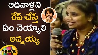 Pawan Kalyan Shocking Answer To Student Questions | #Janasena | #PawanKalyan | Mango News - MANGONEWS