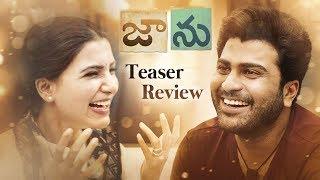 Jaanu Teaser 96 Version Review - Sharwanand, Samantha | Premkumar | Dil Raju - RAJSHRITELUGU