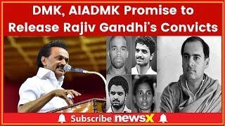 Rajiv Gandhi Assassination: DMK, AIADMK Promise to Release Rajiv Gandhi's Convicts; DMK Manifesto - NEWSXLIVE