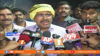 Minister Narayana Participateed in Bhogi and Offers Special Prayers at Nellore | iNews - INEWS