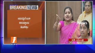 TDP Leaders Questions On YS Jagan   Prathipati Pulla Rao Challenges   AP Assembly   iNews - INEWS