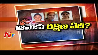 Morphing Photos Leads To Death Of A Girl | Man Killed His Girlfriend | NTV