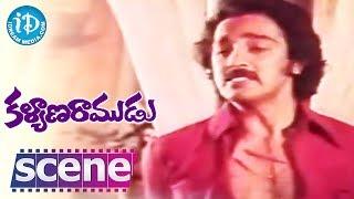 Kalyana Ramudu Movie Scenes - Kamal Haasan Fighting With Goons    Sridevi    VK Ramasamy - IDREAMMOVIES