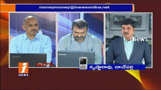 Markets Disappointed As No Clarity on Corporate Taxes | Money Money (10-11-2017) | iNews - INEWS