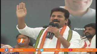 Revanth Reddy Speech At Congress Prajaswamyam Parirakshana Deeksha | iNews - INEWS