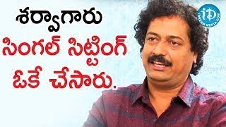 శర్వాగారు సింగల్ సిట్టింగ్ ఓకే చేసారు. -  Satish Vegesna || Talking Movies With iDream - IDREAMMOVIES