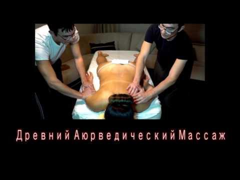 массаж секретный видео-хв3