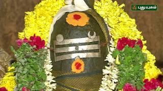 Aalayangal Arputhangal 21-08-2017 PuthuYugam TV Show