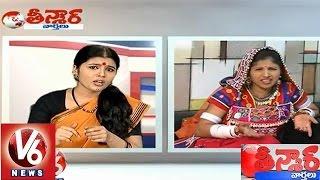 Teenmaar News - Mangli & Lachamma satire on roaming of dogs in city - V6NEWSTELUGU