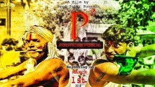 Politics x Public Telugu Short film trailer - YOUTUBE