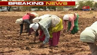 Telangana gears up to launch Rythu Bandhu scheme | CVR News - CVRNEWSOFFICIAL