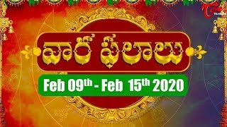 Vaara Phalalu | Feb 09th 2020 to Feb 15th 2020 | Weekly Horoscope 2020 | TeluguOne - TELUGUONE