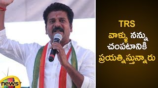 Revanth Reddy Shocking Comments on DGP | Revanth Files Division Bench Petition in High Court. - MANGONEWS