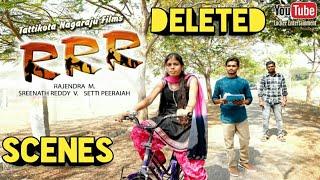 # RRR telugu short film deleted scenes#RRR deleted scenes #Madhanapalli short films#Luckee entertain - YOUTUBE