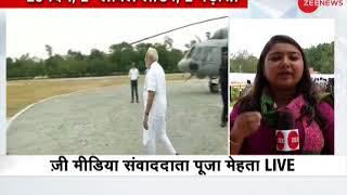CM of West Bengal receives Prime Minister Narendra Modi at Kolkata airport - ZEENEWS