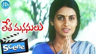 Letha Manasulu Movie Scenes - Kalyani Agrees To Work As Servant In Srikanth's Home || MM Keeravani - IDREAMMOVIES