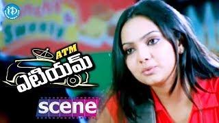 ATM Movie Scenes - Philips Meets Prithviraj's Mother || Bhavana || Samvrutha Sunil - IDREAMMOVIES