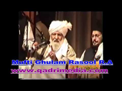 Mufti Ghulam Rasool Jamaati R.A - Milaad e Mustfaa s.a.w.w.