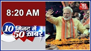 PM Modi's Roadshow In Delhi Today | 10 Minute 50 Khabrein - AAJTAKTV