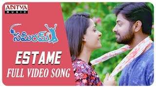 Estame Full Video Song || Sameeram Video Songs || Yashwanth, Amrita Acharya - ADITYAMUSIC