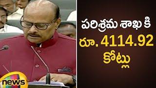 Yanamala Ramakrishnudu About The Budget Of Industrial Sector | AP Assembly Budget Session 2019 - MANGONEWS