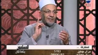 بالفيديو.. الفتوى بالأزهر: ليس للأم  'أجرة' إذا عاش معها أبناؤها بعد فترة 'الحضانة'