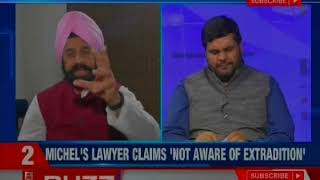 India's massive Agusta Coup, 'fake aircraft purchase' mask; will Michel expose netas? - NEWSXLIVE