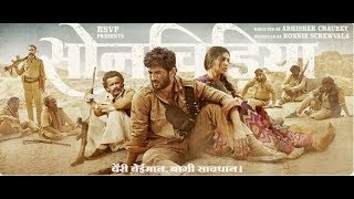 Sonchiraiya Movie Teaser | Son Chiriya Film Teaser Review | Sushant Singh Rajput | Bhumi Pednekar - ITVNEWSINDIA