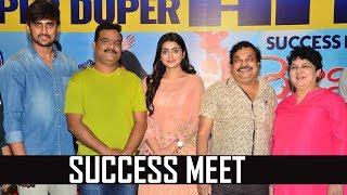 Vaisakham Success Meet | Harish, Avanthika | TFPC - TFPC