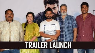 Napoleon Movie Theatrical Trailer Launch | Anand Ravi | Komali | TFPC - TFPC