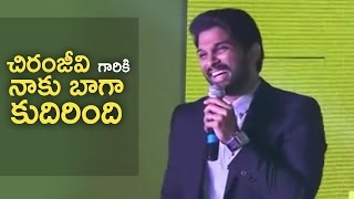 Allu Arjun About Chiranjeevi   It Is Coincidence With Chiranjeevi   TFPC - TFPC