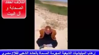 """""""أحفاد الصحابة"""": الميلشيات الشيعية عذبت """"عجوز مصري"""" في العراق"""
