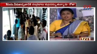 YSRCP MLA Roja Press Meet | Roja Slams AP CM Chandrababu over Jagan Attack Issue | CVR NEWS - CVRNEWSOFFICIAL