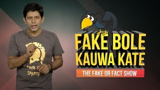 'Fake Bole Kauwa Kate': Episode 3 - TIMESOFINDIACHANNEL