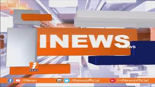 MInister KTR Meets With GHMC Officials Over Rains In Hyderabad | iNews - INEWS