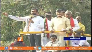 Candrababu Naidu Roadshow In Rajendra Nagar | Telangana Assembly Election 2018 | iNews - INEWS