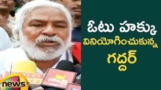 Gaddar Speaks to Media After Casting His Vote | #TelanganaElections Live Updates | Mango News - MANGONEWS