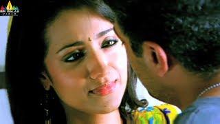 Trisha Scenes Back to Back | Gambler Telugu Latest Movie Scenes | Sri Balaji Video - SRIBALAJIMOVIES