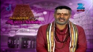 Arputham Tharum Alayangal 28-12-2014 – Zee Tamil Show Episode 07