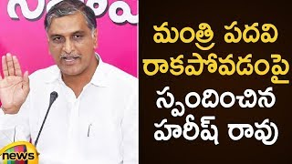 Harish Rao Response Over Not Getting Place In KCR Cabinet | Telangana Cabinet Ministers 2019 - MANGONEWS