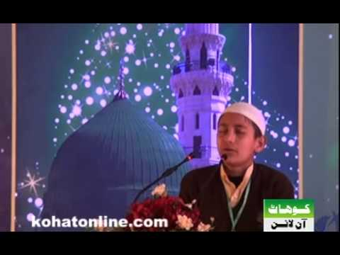 best naat of kohat youngest boy