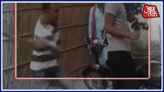 बिहार के हाजीपुर में बेल्ट से मार, 'सुशासन' लाचार - AAJTAKTV