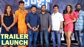 Life Anubavinchu Raja Trailer Launch | Raviteja, Sravani Nikki, Shruti Shetty | TFPC - TFPC