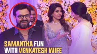 Akkineni Samantha Making Fun With Venkatesh Wife Neeraja | Chaysam Wedding Reception | TFPC - TFPC