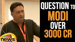 Prakash Raj Raise a Question to Modi over Statue of Nation ? | Prakash Raj latest Video | Mango News - MANGONEWS