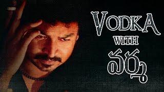 Vodka With Varma || Telugu Latest Short Film 2015 || Presented By RunwayReel - YOUTUBE