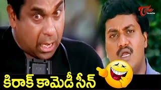 కిరాక్ కామెడీ సీన్స్  | Telugu Movie Comedy Scenes Back To Back | TeluguOne - TELUGUONE