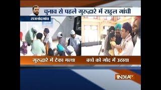 Chhattisgarh: Rahul Gandhi offers prayers at Gurudwara in Rajnandgaon - INDIATV